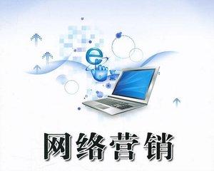 企业网站SEO优化实现网站推广效果的有效途径和手段